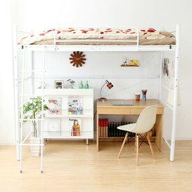 ロフトベッド システムベッド おしゃれ 子供 大人用 ハイタイプ ロータイプ ミドルタイプ 高さ調節 低め 安全 丈夫 子供部屋 シングルベッド パイプ ハンガー