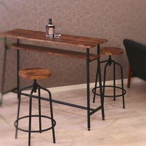 カウンターチェア 北欧 おしゃれ 安い バーチェア ハイチェア 椅子 アメリカン アンティーク デザイナーズ レトロ 回転 業務用 座面高 60cm 70cm 昇降式