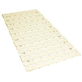 すのこベッド シングル 折りたたみ 折り畳み プラスチック 樹脂 収納 4つ折り ローベッド ロータイプ フロア 低床 滑り止め 完成品 一人暮らし 布団用 通気性 コンパクト 小さい 防カビ 軽量 すのこマット 床板 のみ 和室
