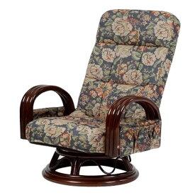 リクライニングチェア 回転 高級 一人用 おしゃれ 1人用 籐 低い 椅子 軽量 木製 リクライニングチェアー リクライニングソファ レザー パーソナルチェア リラックスチェア
