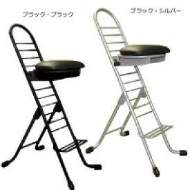高さ調節 昇降 低姿勢 立ち仕事 中腰 作業 椅子 日本製 完成品 ( 折りたたみチェア 折りたたみ 折り畳み 低い 低い椅子 チェア チェアー イス いす