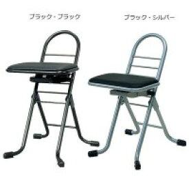高さ調節 昇降 低姿勢 立ち仕事 中腰 作業 椅子 ミニ 日本製 完成品 ( 折りたたみチェア 折りたたみ 折り畳み 低い 低い椅子 チェア チェアー イス いす