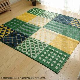 ダイニングラグ おしゃれ 北欧 拭ける 洗える ダイニング ラグ マット 絨毯 ラグマット 厚手 安い ふかふか 174×174 江戸間 2畳 グリーン
