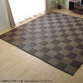 ダイニングラグ おしゃれ 北欧 拭ける 洗える ダイニング ラグ マット 絨毯 ラグマット 厚手 安い ふかふか 174×174 江戸間 2畳 ブラウン