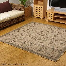 ラグ カーペット おしゃれ ラグマット 絨毯 花柄 ダイニングラグ マット アジアン 夏 安い 174×174 江戸間 2畳 ブラウン