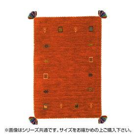 ラグ カーペット おしゃれ ラグマット 絨毯 厚手 極厚 キリム柄 ネイティブ ギャッベ ギャベ 玄関マット 室内 北欧 ウール 夏 80×140 1畳 レッド