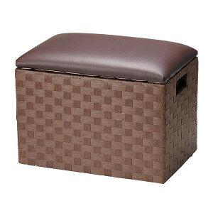 椅子 収納 ボックス スツール 収納ボックス チェア イス オットマン 玄関 腰掛け ベンチ おしゃれ 北欧 a4 おもちゃ かわいい ふた付き 安い 蓋付き 子供 小物 大型 大容量 服 本 ブラウン