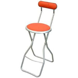 カウンターチェア 北欧 おしゃれ 安い バーチェア ハイチェア 椅子 アメリカン アンティーク デザイナーズ レトロ ハイ レッド/シルバー