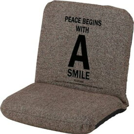 座椅子 リクライニングチェア 低い 椅子 ソファー ソファ 1人掛け 一人掛け 1人用 一人用 一人暮らし コンパクト 小さめ ミニ 軽量 おしゃれ 北欧 安い カフェ リビング ふかふか ローソファ ローソファー こたつ リクライニング 布 ファブリック ブラウン 茶色