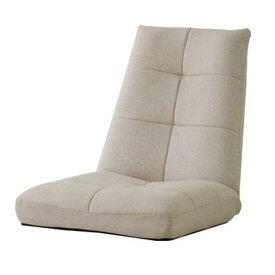 座椅子 リクライニングチェア 低い 椅子 ソファー ソファ 1人掛け 一人掛け 1人用 一人用 一人暮らし コンパクト 小さめ ミニ 軽量 おしゃれ 北欧 安い リビング ふかふか ローソファ こたつ リクライニング ハイバック 布 ファブリック ポケットコイル ベージュ