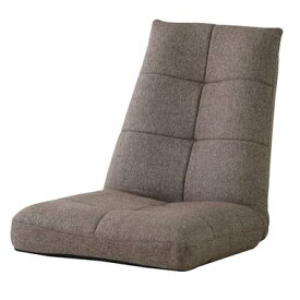 座椅子 リクライニングチェア 低い 椅子 ソファー ソファ 1人掛け 一人掛け 1人用 一人用 一人暮らし コンパクト 小さめ ミニ 軽量 おしゃれ 北欧 安い リビング ふかふか ローソファ こたつ リクライニング ハイバック 布 ファブリック ポケットコイル ブラウン 茶色