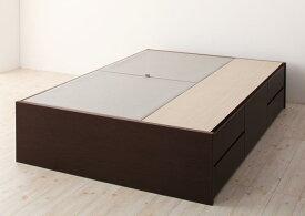 ベッド ダブル チェストベッド ミドル ベッド下収納 引き出し付き 大容量 全面収納 フレーム ヘッドレス ノーヘッド 土台 箱型