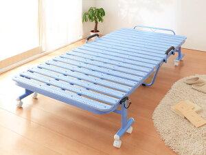 ベッド シングル 折りたたみベッド 簡易ベッド オフィス 折り畳み すのこベッド 布団用 折りたたみ 直置き 通気性 結露 除湿 床置き カビ 布団干し パイプベッド 安い 手すり キャスター付