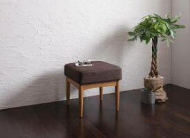 オットマン チェア スツール 足置き 低い 椅子 いす おしゃれ 北欧 木製 アンティーク 安い チェアー 腰掛け シンプル ( スツール 1P )