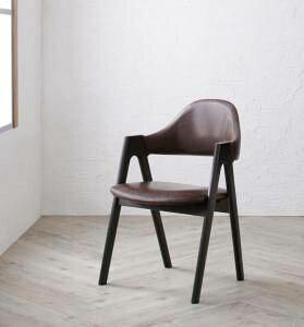 ダイニングチェア 2脚 椅子 おしゃれ 北欧 安い アンティーク 木製 シンプル ( 食卓椅子 ) 座面高43 座面低め ロータイプ レザー 合皮 完成品 背もたれ 肘付き シートクッション コンパクト 小