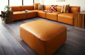 オットマン チェア スツール 足置き 低い 椅子 いす おしゃれ 北欧 木製 アンティーク 安い チェアー 腰掛け シンプル レザー 革 合皮 ( オットマン )