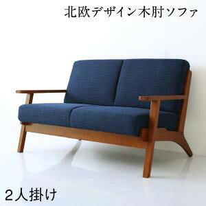 ソファー 2人掛け 2人用 ダイニングベンチ 食事 ダイニングチェア 椅子 おしゃれ 安い 130cm 脚 ルンバ 木製フレーム 木枠 布張り 北欧 モダン デザイナーズ 高級 ミッドセンチュリー