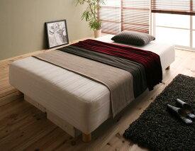 ベッド セミシングル 木脚22cm 【 やや 硬め :線径1.8mm 】