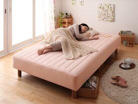 ベッド 安い セミダブル セミダブルベッド セミダブルサイズ ローベッド 低いベッド 低い マットレス付き 脚30 ( パウダーブルー 青 )