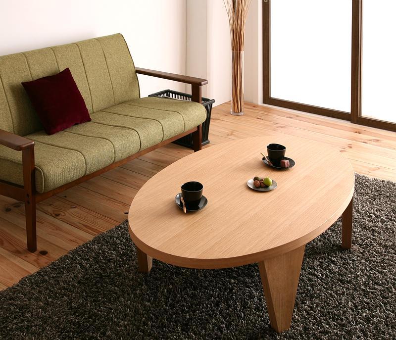 センターテーブル 木製 和風 折りたたみ だ円形 丸型タイプ(幅120) 【 ナチュラル 】【木製 リビングテーブル 応接テーブル ちゃぶ台 コーヒーテーブル ダイニングテーブル 座卓 ディスプレイ 棚 引き出し ガラス 送料無料】