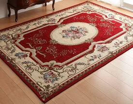 ラグ カーペット おしゃれ ラグマット 絨毯 ペルシャ 安い イタリア ペルシャ風 マット 175×240 3畳 ベージュ 厚手 極厚 モダン かっこいい アンティーク