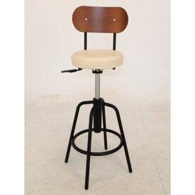 バーチェア バーチェアー カウンターチェア カウンターチェアー モダンチェア モダンチェアー 椅子 チェア チェアー イス いす 伸縮 高さ調整 ホワイト 白