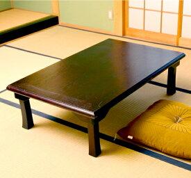 センターテーブル ローテーブル 座卓 折れ脚 折りたたみテーブル 和風 紫檀 【 折りたたみ リビングテーブル ダイニングテーブル ちゃぶ台 サイドテーブル 送料無料 送料込 】 ダークブラウン 茶色