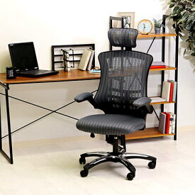 オフィスチェア 事務椅子 キャスター付き椅子 キャスター 椅子 チェア ハイバック グレー 灰色 デスクチェア 肘付き椅子 肘掛け椅子 肘置き 肘付 肘掛