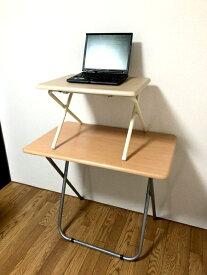 スタンディングデスク 立ち机 机上台 立ち仕事 ローデスク 低い机 作業台 スタンディングテーブル パソコン ハイデスク パソコンデスク ナチュラル 幅50