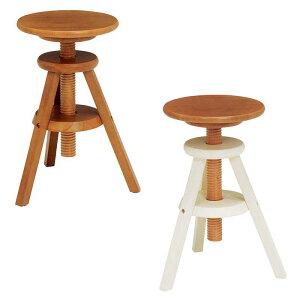 椅子 スツール 回転 昇降 高さ調整 いす おしゃれ 北欧 木製 アンティーク 安い ダイニングチェア カウンター 学習 チェア 玄関 フラワースタンド 観葉植物 子供 腰掛け かわいい レトロ 座面