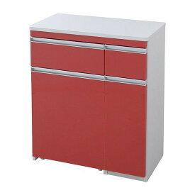 ゴミ箱 ごみ箱 ダストボックス キッチン おしゃれ 幅75 キャスター キャスター付き 収納 14l 28l 約30l 分別 スリム レッド 赤 30リットル 30l 30 15リットル