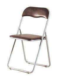 パイプチェア 折りたたみ 会議椅子 ブラウン 茶色 【チェア イス いす スツール 積み重ね スタッキングチェア オフィスチェア キャスター付き椅子 ハイバック パイプチェア デザイナーズチェア 送料無料】