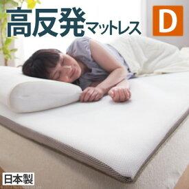 マットレス エアーマットレス ダブル 140×200cm 高反発 3つ折り 三つ折り 洗える 快眠 熟睡 日本製 国産 軽量 除湿 通気性 保温