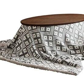 こたつ センターテーブル 座卓 ローテーブル セット 北欧 折りたたみ + 上掛け セーター 生地 ニット こたつ布団セット【木製テーブル 木製 リビングテーブル 応接テーブル ちゃぶ台 コーヒーテーブル ダイニングテーブル 座卓 送料無料】