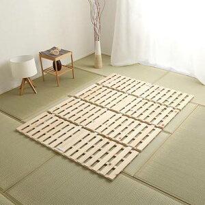 ベッド ダブル すのこマット すのこベッド ローベッド ロータイプ 低い フロアベッド 低床 北欧 布団用 折りたたみ 和室 床板 のみ 直置き 通気性 結露 除湿 床置き カビ 布団干し 宮無し す