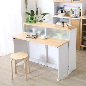食器棚 おしゃれ 北欧 安い キッチン 収納 棚 ラック 木製 ロータイプ コンパクト ミニ 調味料 小型 小さいサイズ 一人暮らし 大容量 約 幅120 スリム 薄型 白 カウンター カントリー ワイド 作業台