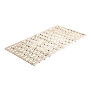 ベッド シングル すのこマット すのこベッド ローベッド ロータイプ 低い フロアベッド 低床 北欧 布団用 折りたたみ 和室 床板 のみ 直置き 通気性 結露 除湿 床置き カビ 布団干し 宮無し