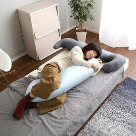 子供 こども キッズ 日本製 国産 大きい 腰 腰痛 北欧 おしゃれ 背もたれ 椅子 クッション カバー付き ショートタイプ カバー 洗える 枕 まくら ピロー 安眠 寝具 肩こり 横向き いびき 熟睡 ホテル 長い 固め 硬め 低め 高め
