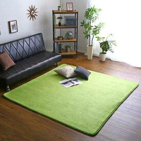 ラグ カーペット おしゃれ ラグマット 絨毯 北欧 安い 低反発 厚手 極厚 あったか ふわふわ ふかふか 190×190 3畳 ホットカーペット 床暖房対応 リビング