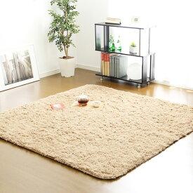 ラグ カーペット おしゃれ ラグマット 絨毯 北欧 安い 正方形 (185×185 2畳半 3畳) 床暖房対応 シャギーラグ 厚手 極厚 あったか ふわふわ ふかふか
