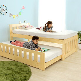 二段ベッド 2段ベッド システムベッド ツインベッド 低い二段ベッド ベッド 木製 キャスター付き 寝具 子供部屋 二段 収納 木製 キッズ 子供 【フレームのみ】