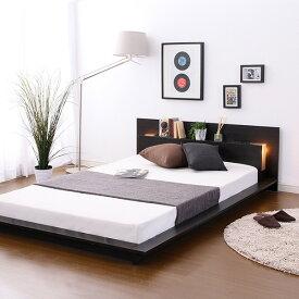 ベッド 安い ダブル ダブルベッド ダブルサイズ 宮 ライト コンセント付き ローベッド 低いベッド 低い ボンネルコイル マットレス付き )