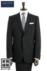 【裾上げテープ無料!】 ORIHICA フォーマルスーツ・濃染加工ブラック・礼服・通年・オールシーズン