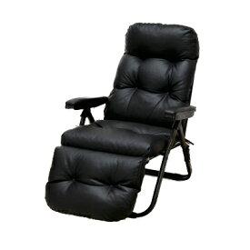 リクライニングチェア リクライニングソファ 一人用 リクライニング座椅子 折りたたみ オットマン一体型 オットマン付 リクライニング アームチェア DX