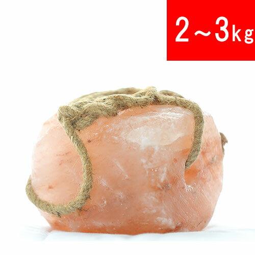 本州送料無料 アニマルソルト 家畜用ヒマラヤ岩塩 2〜3kg ペット岩塩