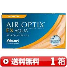 送料無料 | エアオプティクスEXアクア 3枚入り |1箱■ 一か月 使い捨て コンタクトレンズ 近視用 一カ月 一ヵ月 一ケ月 一ヶ月 1か月 1カ月 1ヵ月 1ケ月 1ヶ月 ワンマンス 1MONTH AIR OPTIX EX AQUA エアーオプティクスEXアクア 日本アルコン ALCON |B便