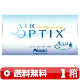 送料無料 | エアオプティクスアクア 6枚入り |1箱■ 2週間使い捨て 二週間使い捨て 近視用 2WEEK コンタクトレンズ 2ウィーク ツーウィーク AIR OPTIX AQUA エアーオプティクスアクア 日本アルコン ALCON |B便