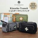 ショルダーラウンドバッグ 木の庄帆布Kinosho Transitトランジット ラウンドバッグ ショルダーバッグアクセサリー KHG16-B05Vセメントグレー...