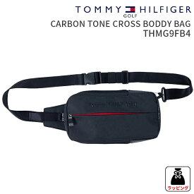 トミーヒルフィガーゴルフ ボディバッグCARBON TONE CROSS BODY BAG THMG9FB4カーボントーンクロスボディバッグ 2019FWTOMMY HILFIGER トミーヒルフィガーワンショル ワンショルダーゴルフ用品 ギフト 贈り物