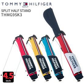 トミーヒルフィガーゴルフSPLIT HALF STAND THMG9SK32019年春夏モデル 新作TOMMY HILFIGER GOLF ハーフスタンド セルフクラブケース5〜6本収納 スタンド
